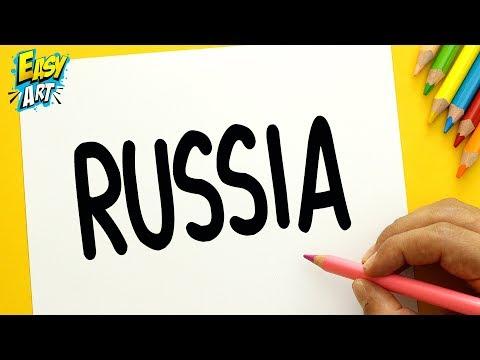 Como dibujar a partir de la palabra Rusia