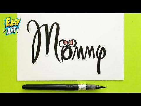 Como dibujar una bonita postal para el Día de la Madre