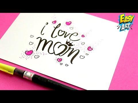 Como dibujar una Postal para el Día de la Madre paso a paso